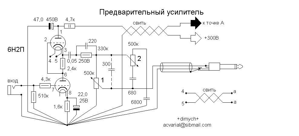 Усилитель для акустики 5.1 своими руками схема